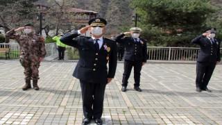 Türk Polis Teşkilatı'nın kuruluşunun 175. Yıl dönümü sade bir törenle kutlandı