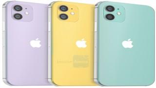 iPhone 12 fiyatları sızdırıldı!
